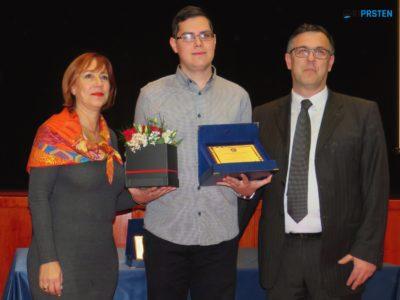 Dodijeljene godišnje nagrade i priznanja najuspješnijim sportašima
