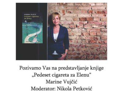 """Najava predstavljanja knjige  """"Pedeset cigareta za Elenu"""""""